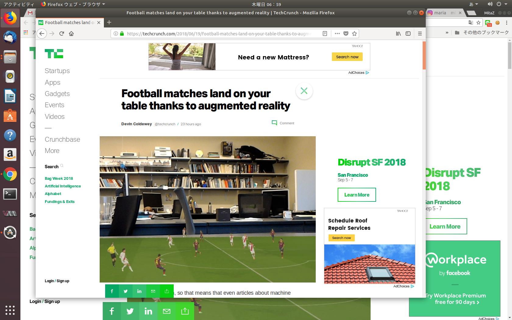 AR(仮想現実)でサッカー試合をリアルタイムに再現