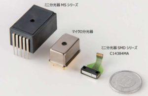 小型・軽量・低価格な「グレーティング型分光器」