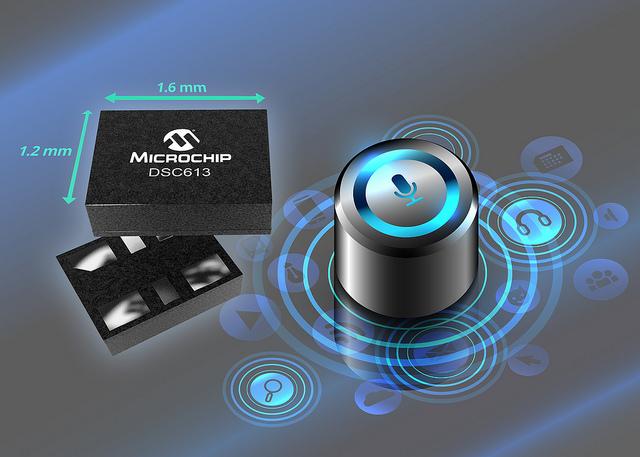 Microchip、タイミング部品に必要な基板面積を最大80パーセント縮小する、MEMSクロック ジェネレータ