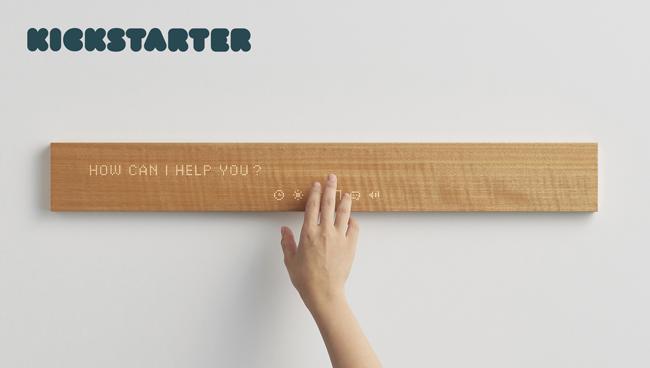 CES2019イノベーション賞を京都発の木製スマートホームデバイス「mui」が受賞