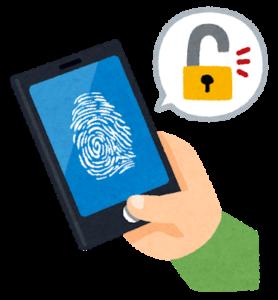 広がる指紋認証技術FIDO