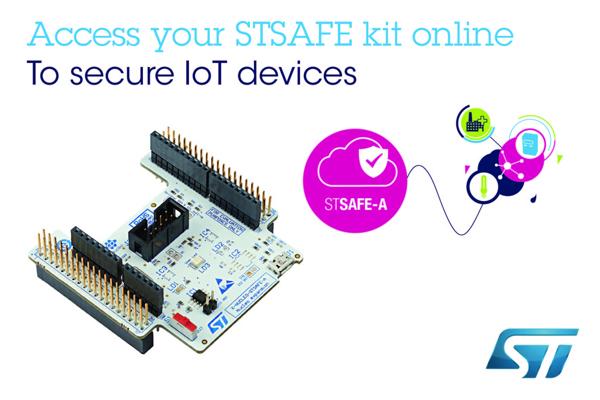 ST、ソフトウェアが付属したIoT機器向けセキュア・エレメント評価キット