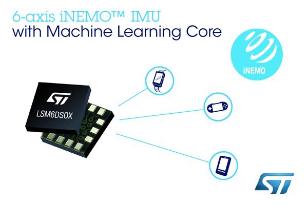 ST、機械学習機能を搭載した高精度・低消費電力モーション・センサ発表