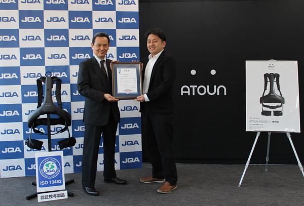 JQA、ATOUNのパーソナルケアロボットに認証書を発行