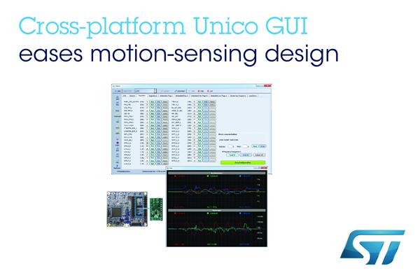 モーション検知機能の設計を簡略化する6軸モーション・センサ用GUI