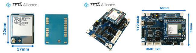 凸版印刷、日本初 LPWA ZETA通信モジュールを量産開始