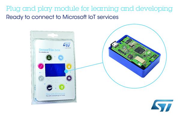 IoT Plug and Play対応したIoTセンサ・モジュールを発表
