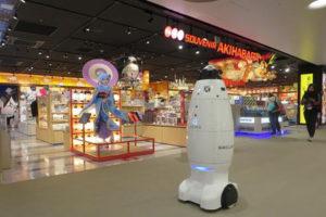 成田空港、第3ターミナルへの最新型警備ロボット導入による更なる館内警備の強化