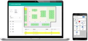 RFIDで位置を自動取得する新たな在庫・物品管理システム「Locus Mapping」
