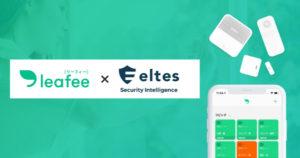 エルテス子会社、「リーフィー」を提供するStroboと包括的な業務提携