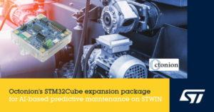 STM32マイコン上で組込みAIベースの状態モニタ・システムを実現するソフトウェア・パッケージ