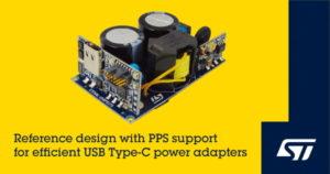 ST、高効率のUSB Power DeliveryおよびPPSリファレンス設計を発表
