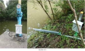 一次電池駆動の危機管理型水位計を 『寺家ふるさと村』農業用ため池にて実証開始