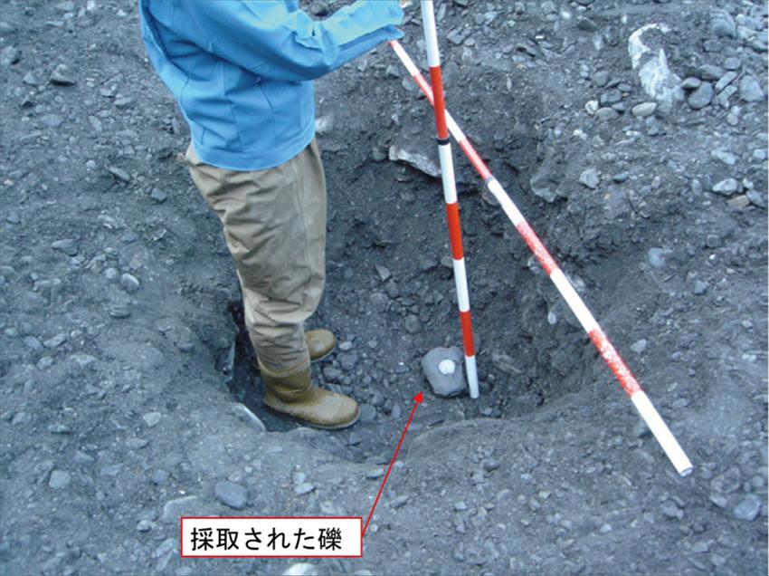 図8 礫NO.29(河床から100cm)